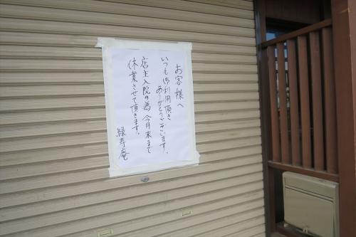 三元⑲ (2)_R
