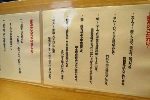 三元⑲ (3)_R
