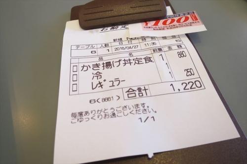 憩うや (15)_R