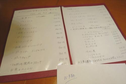 マーシュ亭③ (3)_R