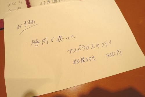マーシュ亭③ (4)_R