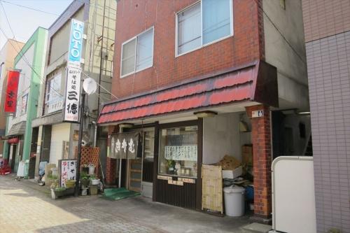 三徳㉘ (1)_R