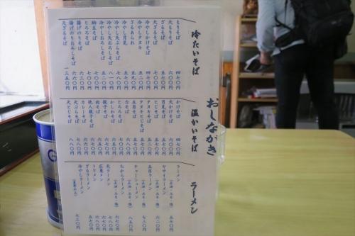 三徳㉘ (3)_R