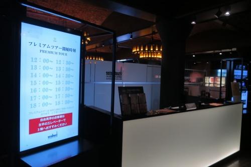 サッポロビール博物館 (2)_R