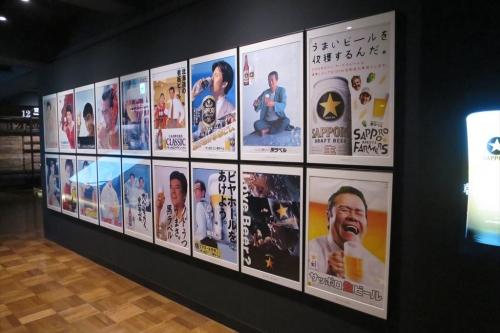 サッポロビール博物館 (49)_R