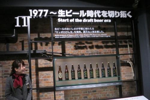 サッポロビール博物館 (42)_R