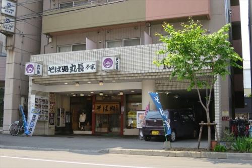 丸長④ (2)_R