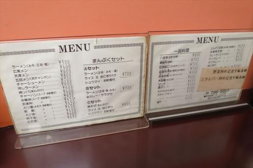 まんぷく② (2)_R