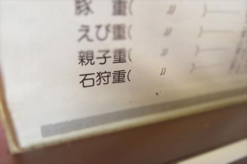 まんぷく③ (1)_R