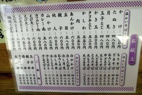 芝源⑦ (5)_R