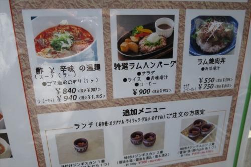 サッポロビール園2016 (5)_R