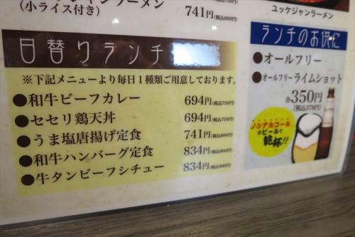 ひし丸 (4)_R