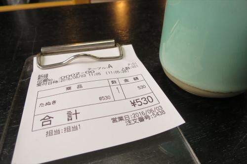 一庵 (11)_R