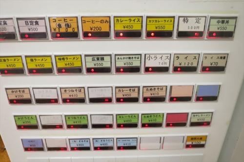 東区役所食堂② (4)_R