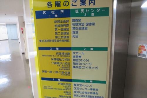 東区役所食堂② (11)_R