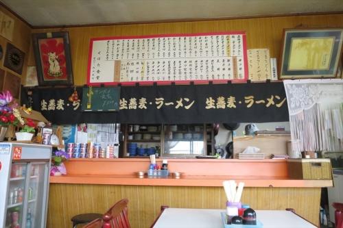 くぼた食堂⑦ (2)_R