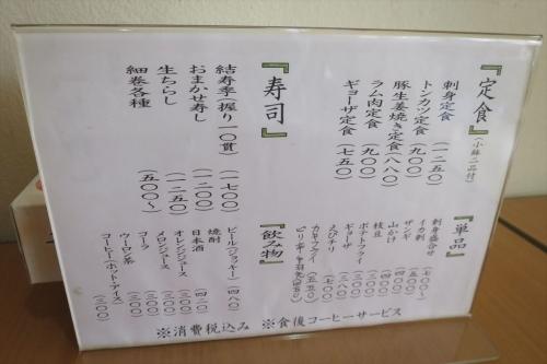 結寿季⑦ (4)_R