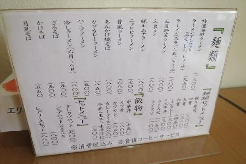 結寿季⑦ (3)_R