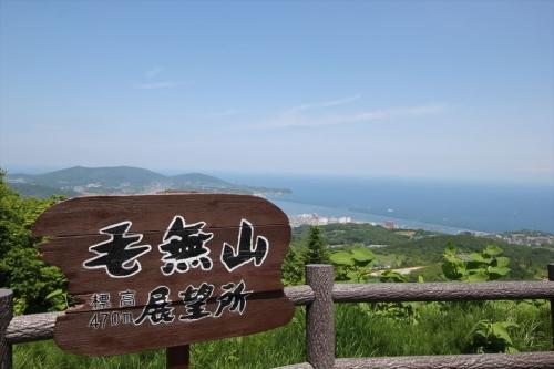 毛無山 (1)_R