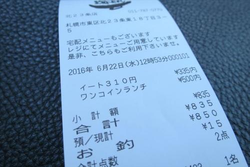海天丸 (15)_R