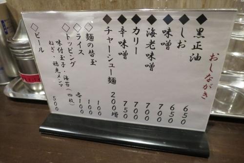 切田製麺 (4)_R