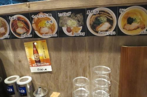 切田製麺 (7)_R