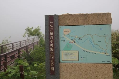 五色温泉インフォメーションセンター (2)_R