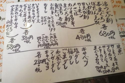 笑琉 (5)_R
