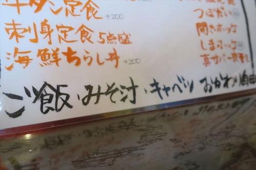 笑琉 (11)_R