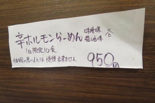 来斗 (5)_R