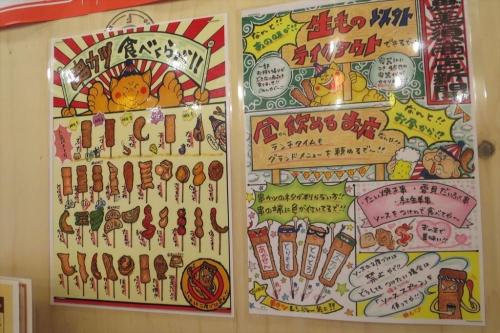 惠美須商店 (5)_R