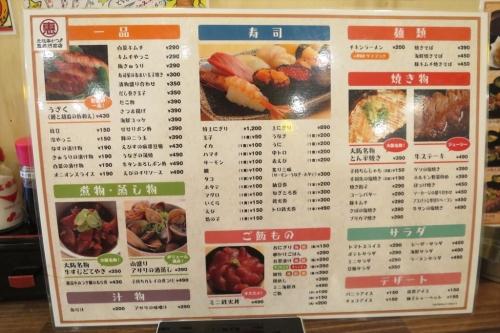 惠美須商店 (3)_R