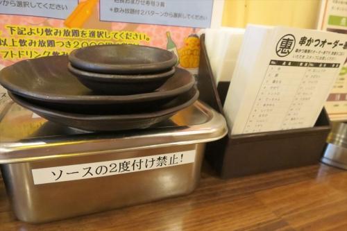 惠美須商店 (6)_R