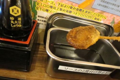 惠美須商店 (10)_R