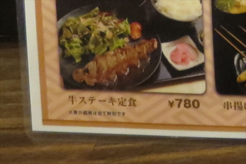 惠美須商店 (12)_R