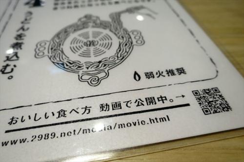 松尾ジンギスカン琴似 (7)_R
