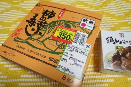 柿の葉寿司 (1)_R
