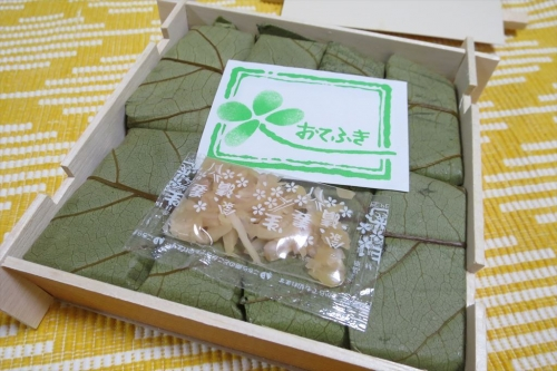 柿の葉寿司 (5)_R