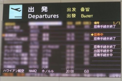 201607 新千歳空港 (16)_R