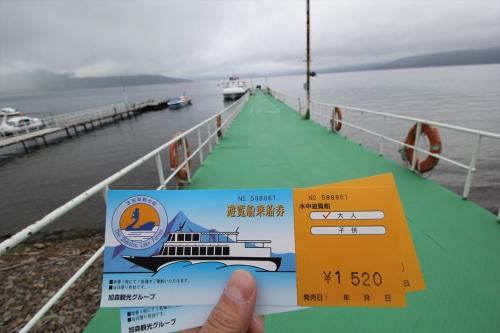 支笏湖観光船 (1)_R