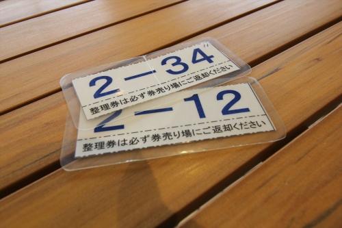 支笏湖観光船 (3)_R