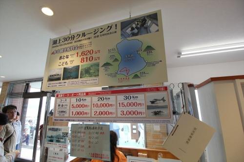 支笏湖観光船 (8)_R