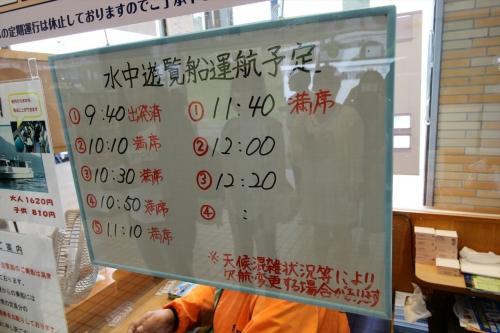 支笏湖観光船 (7)_R