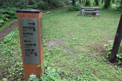201707 支笏湖畔 (31)