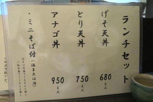ひまわりの種 (5)_R