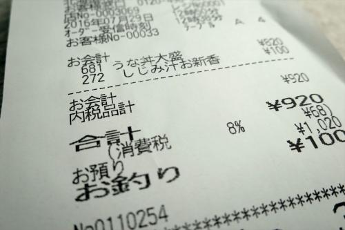 すき家⑤ (8)_R