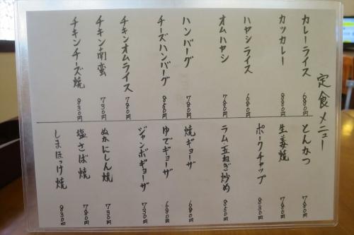 にっこり食堂② (5)_R