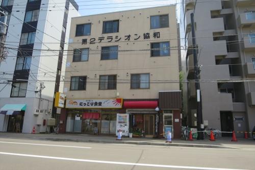 にっこり食堂② (11)_R
