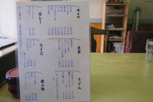 三徳㉙ (2)_R