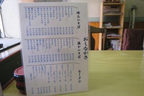 三徳㉙ (3)_R